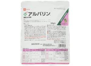 Арубарин (100 гр)